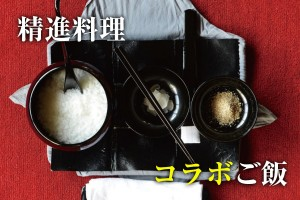 cook-corabo1
