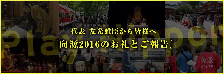 blog02-image